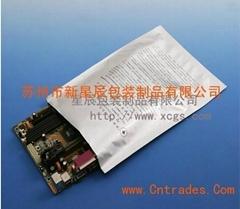 抗静电铝箔防潮袋