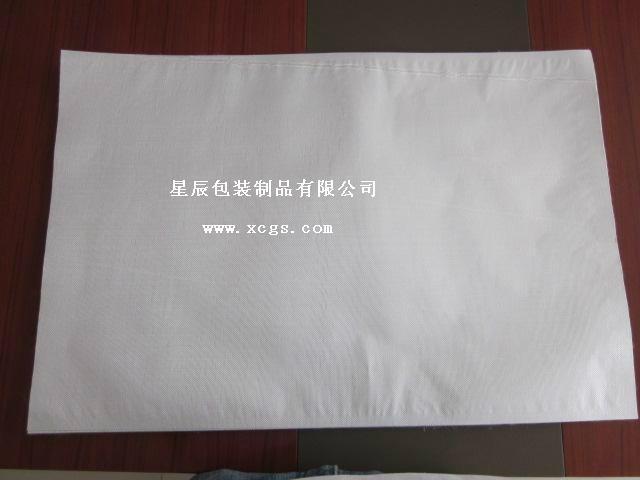 真空防潮铝箔袋 2