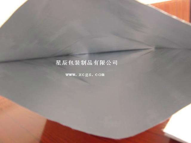 真空防潮铝箔袋 3