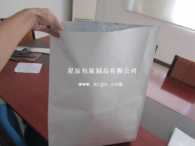 真空防潮铝箔袋 1