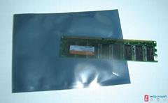 ESD電子屏蔽包裝袋