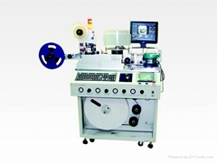 SMD component automatic test packaging machine