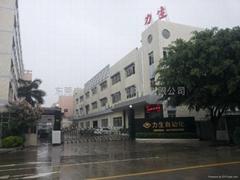 东莞市力生机械设备有限公司