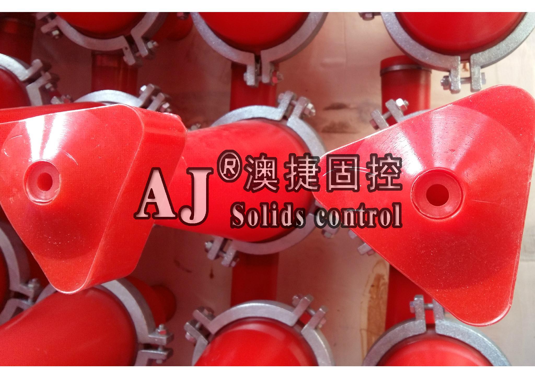 固控系統配件 1