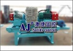LXJ Decanter centrifuge