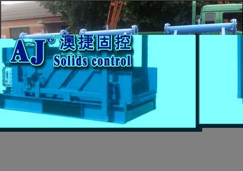 鑽井液清潔器 1