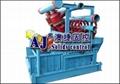 鑽井液清潔器 2