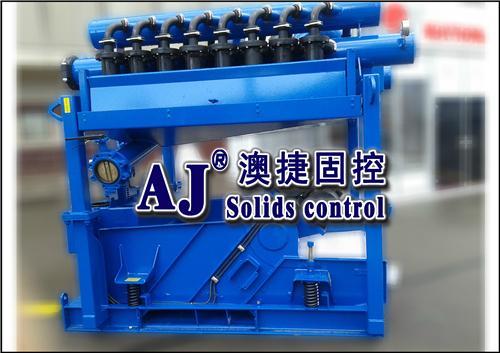 鑽井液清潔器 3