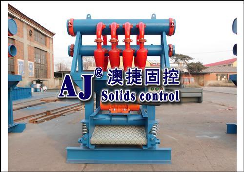 鑽井液清潔器 4