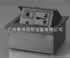 彈起式桌面插座