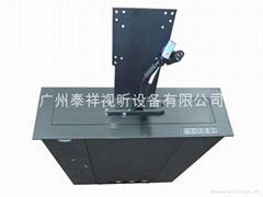 蕪湖市液晶屏昇降器