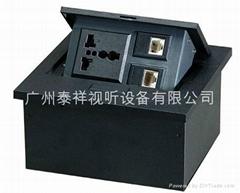 合肥桌面插座