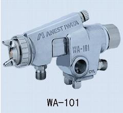 湖南長沙批發日本原裝岩田WA-101自動噴漆槍