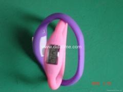 負離子減壓運動腕表