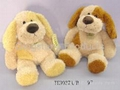 Lovely Soft Pup ( promotional stuffed gift ) 1