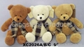 Lovely Teddy  Bear in 3 cols ( promotional plush gift )