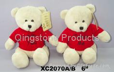 Plush gift Teddy bear in Sweater 1