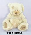 Beggar Bear ( Plush & stuffed gift )