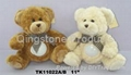 Promotion Teddy bear with Lamp