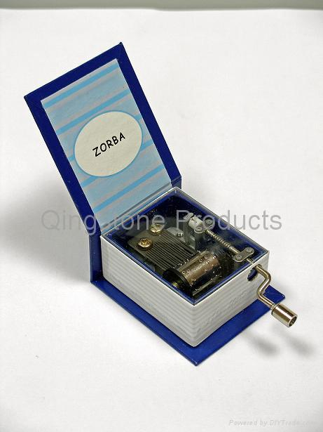 Paper Music Box 2