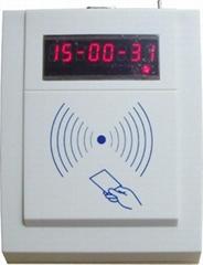 IC卡 2.4G通用型遠距離讀卡器廠家(慶通)