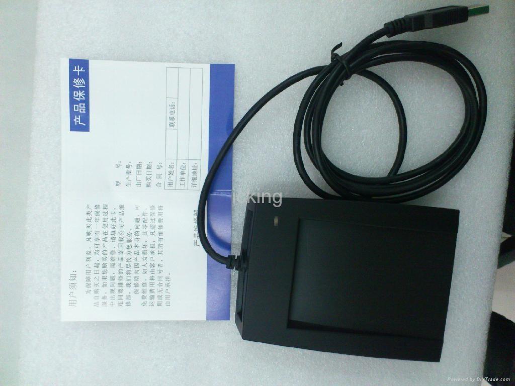 慶通精巧型RF500S非接觸IC卡讀寫器13.56廠家] 2