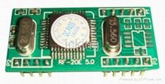 庆通RF-10E 非接触嵌入式模块RFID读写模组