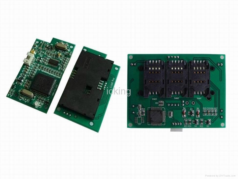 慶通RFID接觸式IC卡模組工控智能讀卡器廠家 1