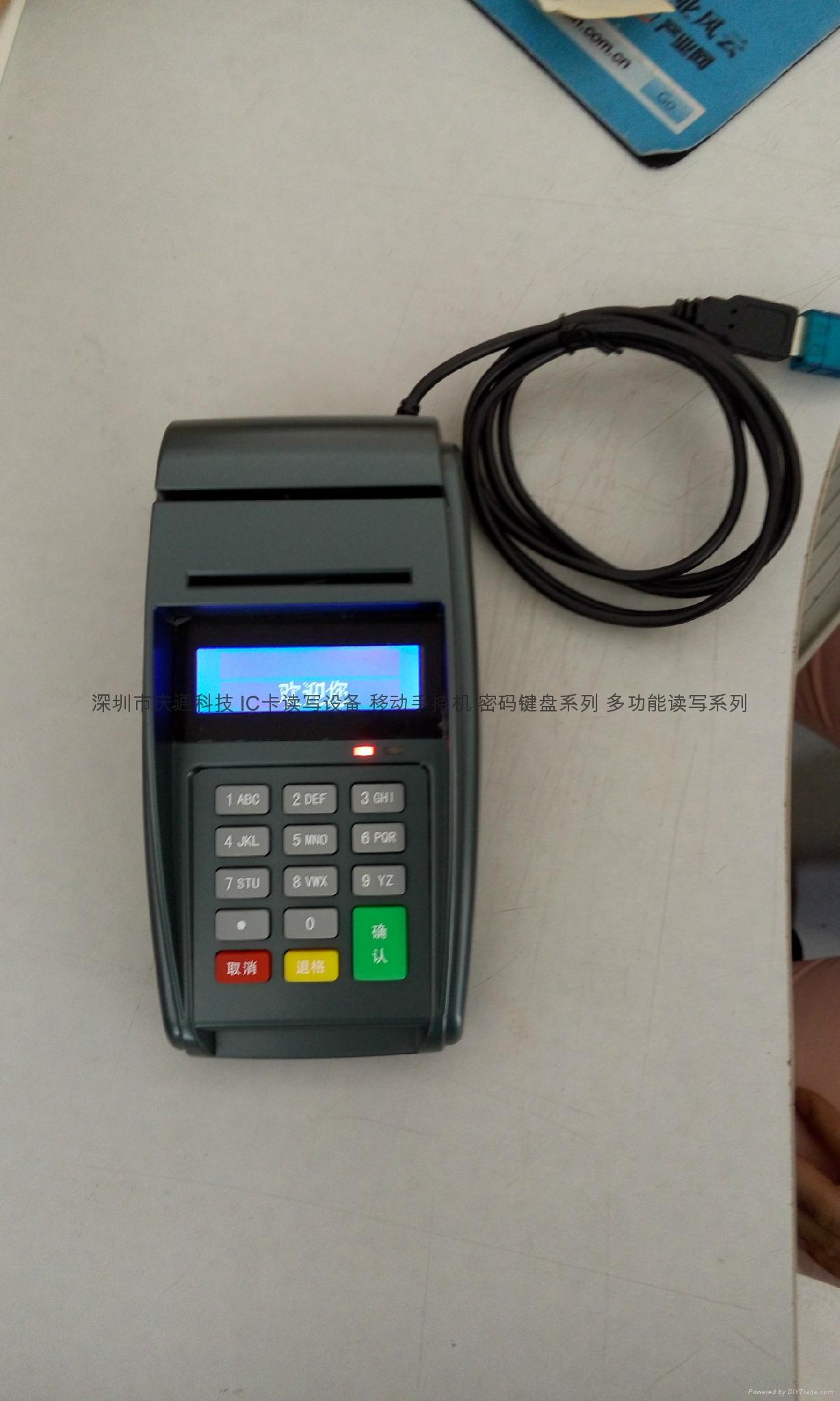 深圳慶通T9 多功能讀寫器RFID讀卡器廠家 3