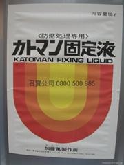 Embalming and Fixing Liquid