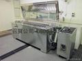 High Speed Body Embalment System