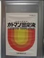 防腐  輔助工具-日製大體固定液