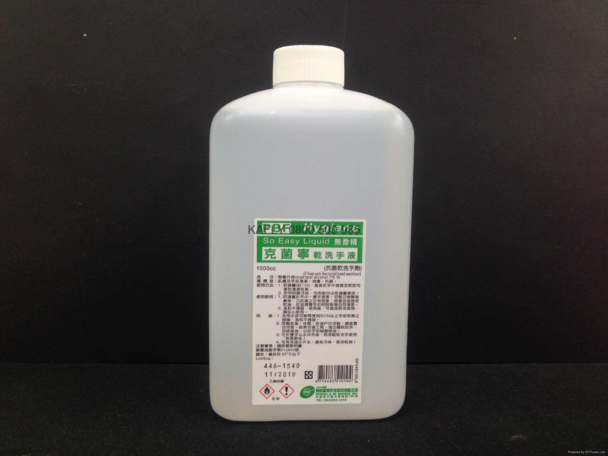 So-Easy Liquid 4