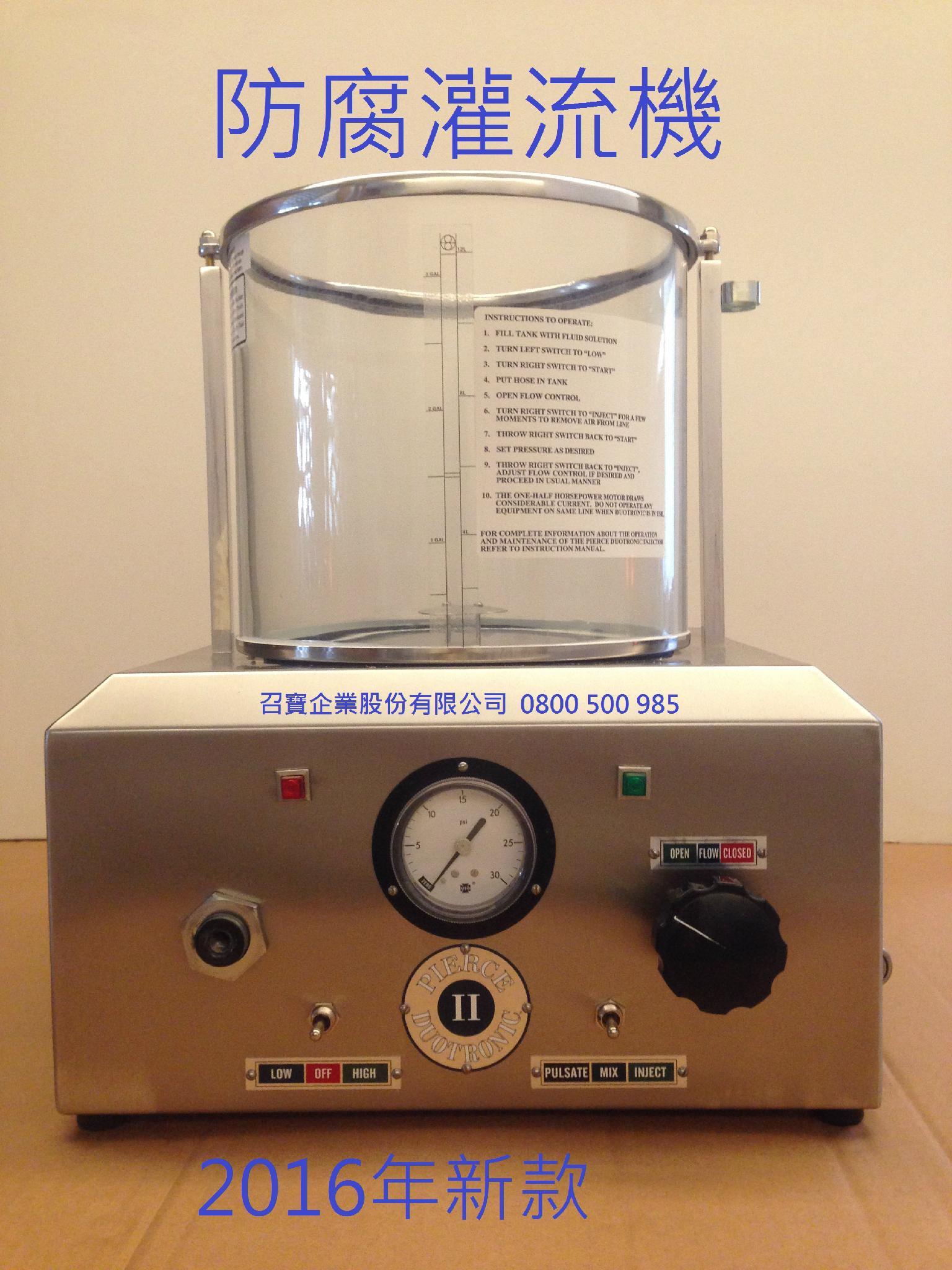 標準配件-耐酸鹼管