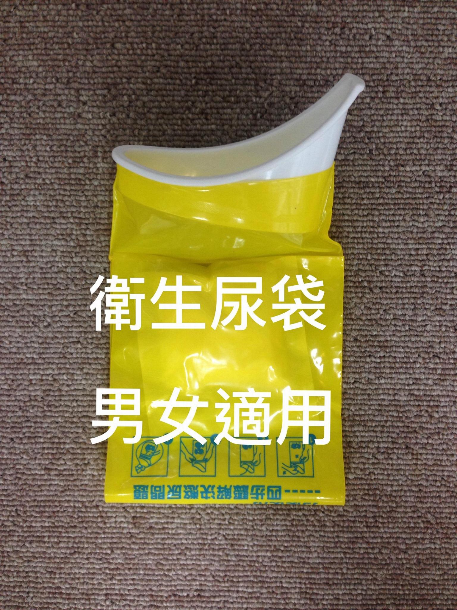 尿液收納除臭袋(500ml)