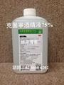 So-Easy Liquid 3