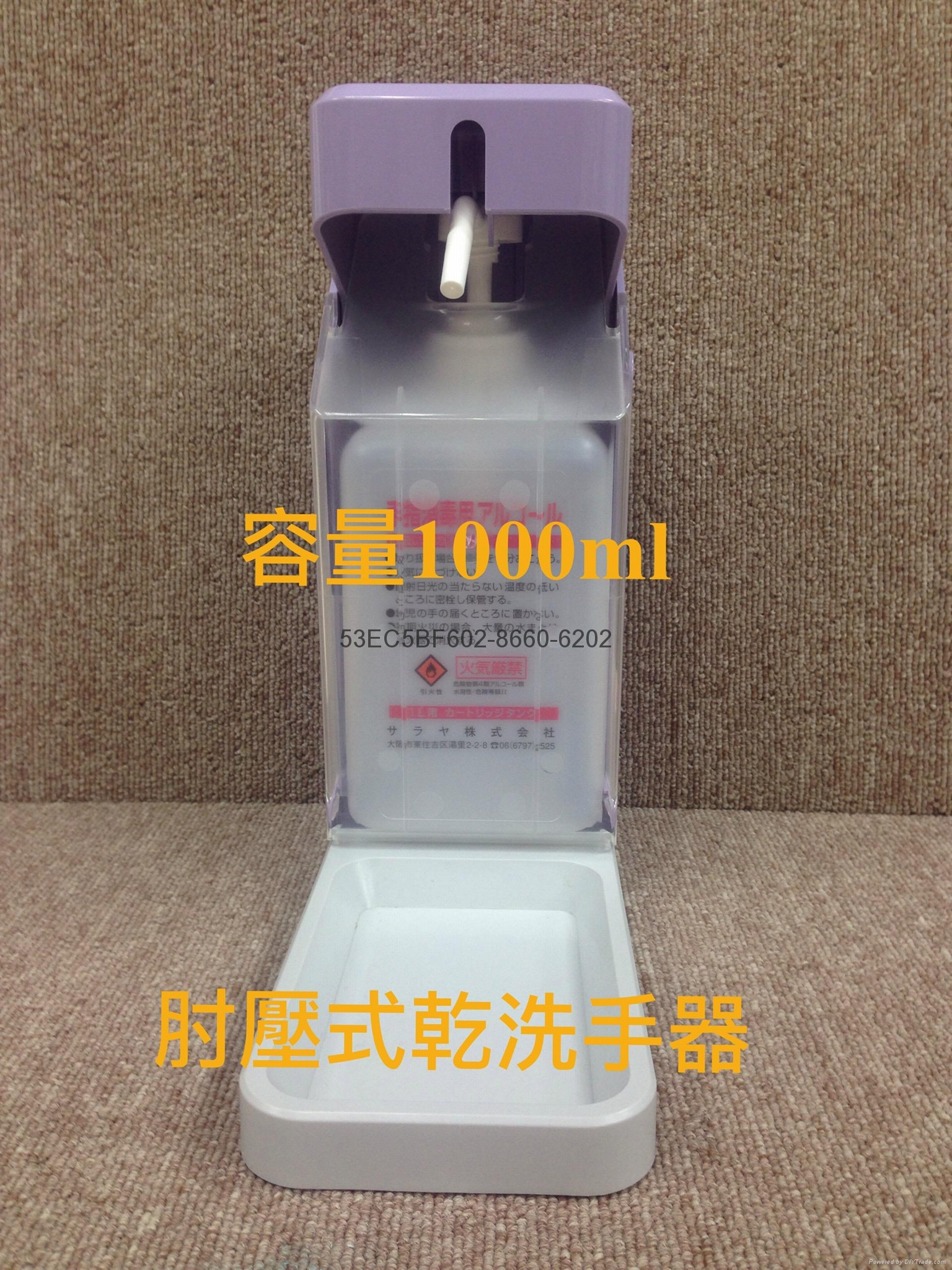 Manual Spray Device 1
