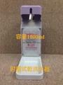 Manual Spray Device