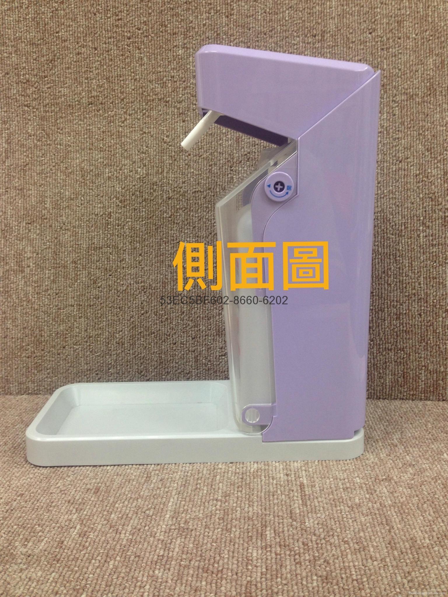 Manual Spray Device 2