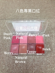 Professional Lip Color K (Hot Product - 1*)