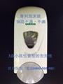 Manual Foam Soap Dispenser 1