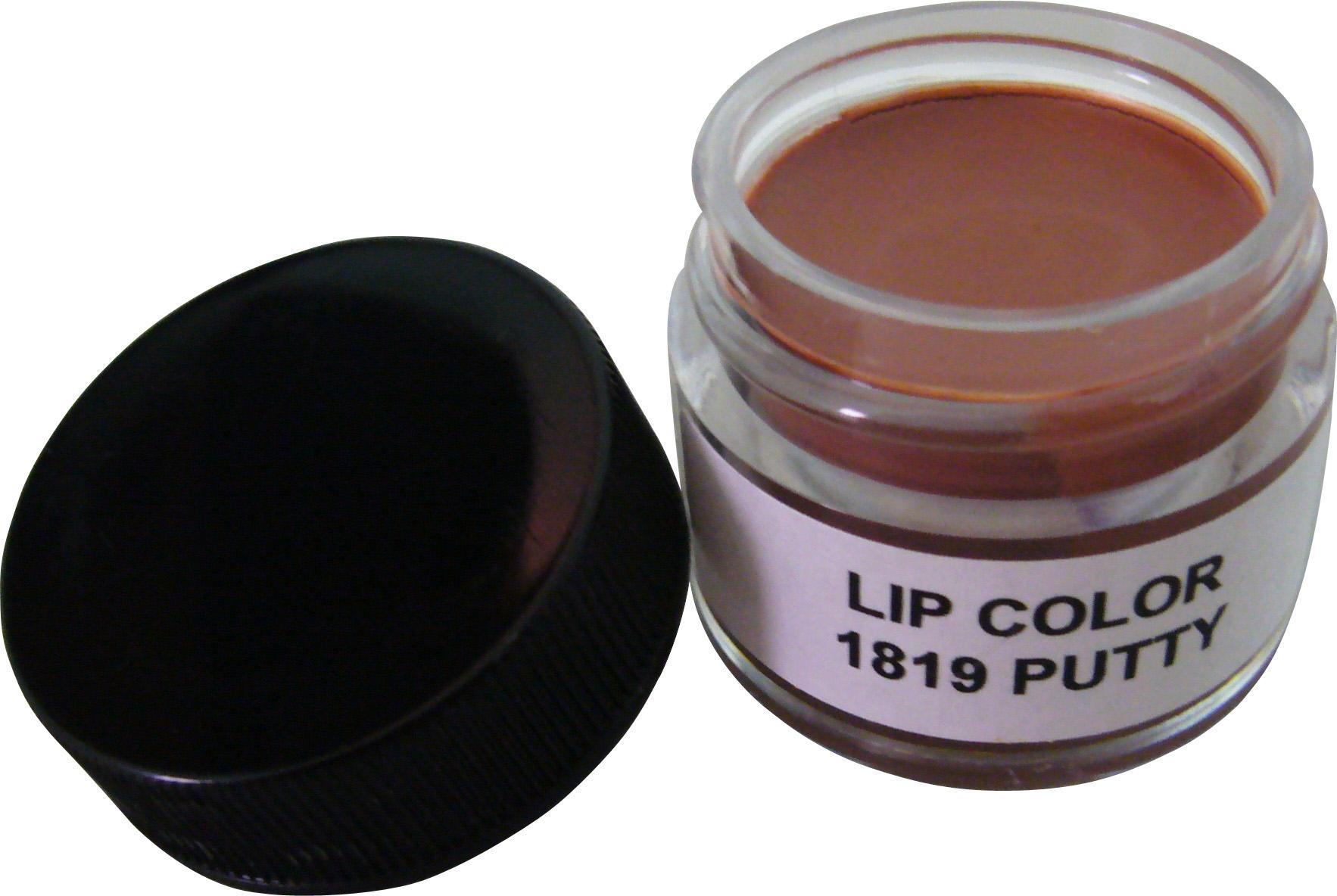專業型唇膏組 2