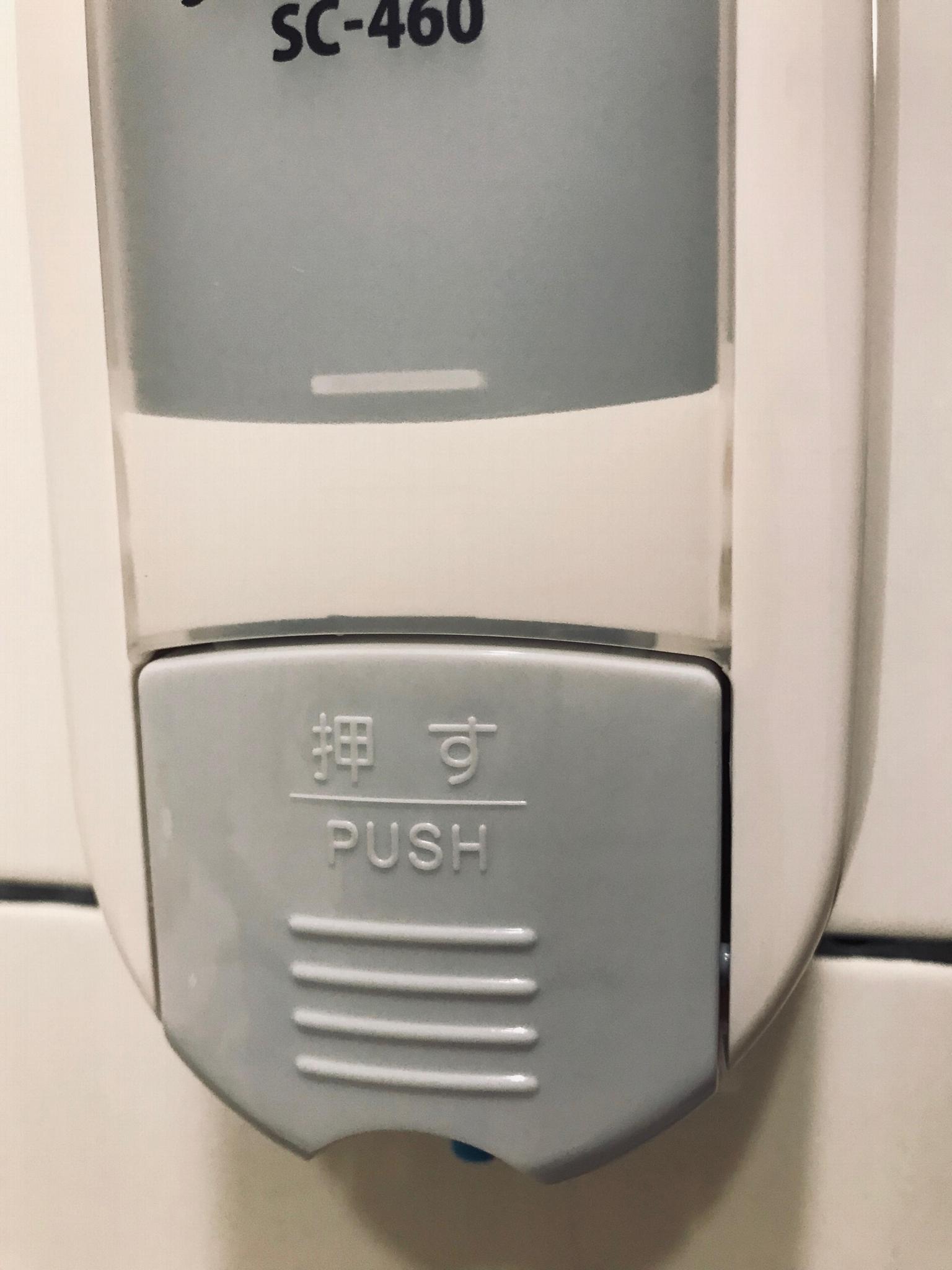 Toilet Seat Sanitiser Dispenser 2