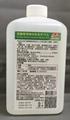 克菌寧酒精性乾洗手液75%(1000ml/綠茶清香)