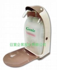 手压式干洗手器