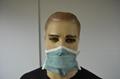 美制N95医用口罩