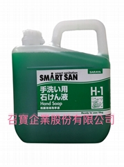 H-1洗手液皂