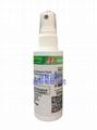 克菌寧酒精性乾洗手液75%(50ml/綠茶清香)