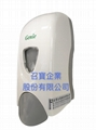 Manual Foam Soap Dispenser 1