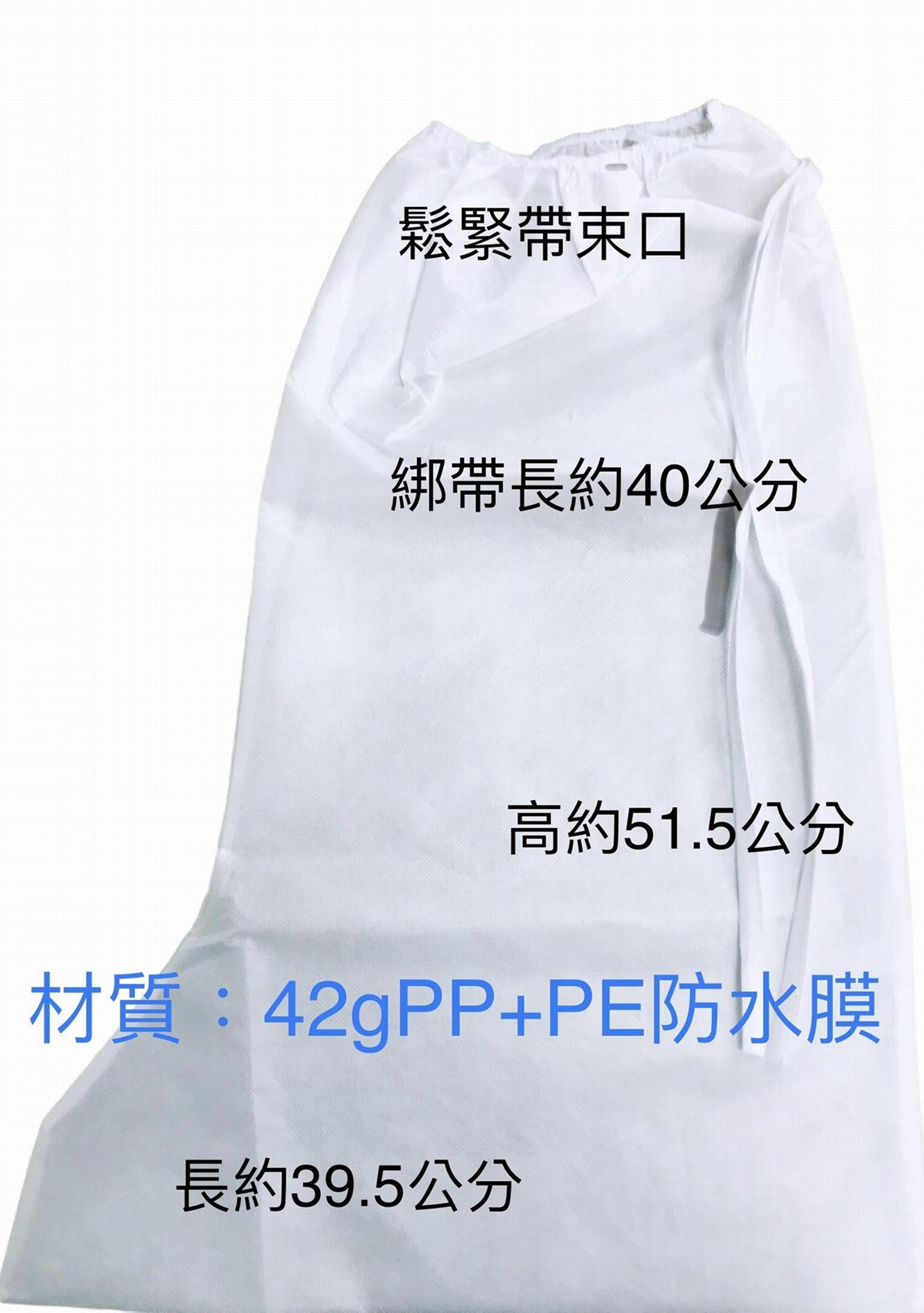 PP+PE